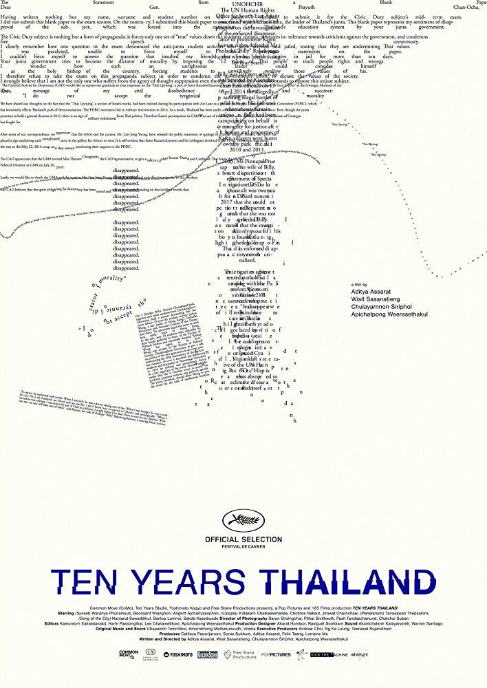 Ten Years Thailand (2018) เท็นเยียร์ไทยแลนด์