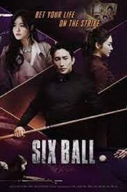 Six Ball (2020)